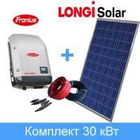 Сетевая солнечная электростанция на 30 кВт