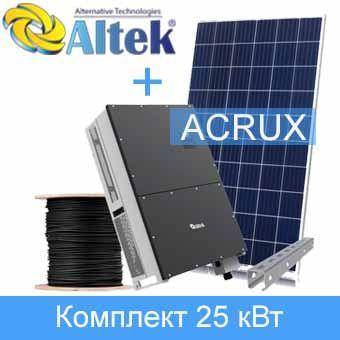 Сетевая солнечная электростанция на 25 кВт