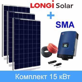 Сетевая солнечная электростанция на 15 кВт